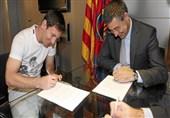 بارسلونا لیونل مسی را برای ترک نوکمپ آزاد گذاشت