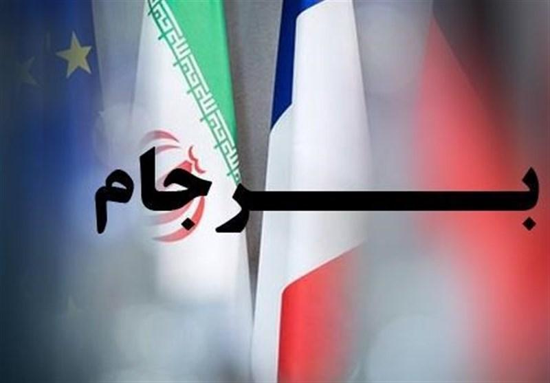 دیدار نماینده آمریکا و نمایندگان کشورهای عضو برجام در وین بدون حضور ایران