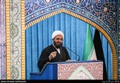 US Power on Decline: Iranian Cleric