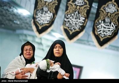 مراسم شیرخوارگان حسینی - مصلی حضرت عبدالعظیم حسنی