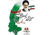 تولیدات چندرسانهای در دستور کار برنامههای گام دوم کنگره شهدای استان مرکزی است