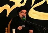 اصفهان| روح نهضت حسینی غیرت دینی است