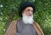 آیتالله «ساجدی» از علمای برجسته شیعیان افغانستان درگذشت