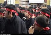 همایش «احلی من العسل» در آذربایجان شرقی برگزار شد