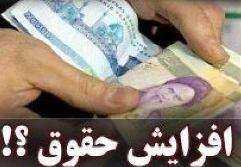 """احتمال تصویب """"افزایش 40 درصدی حقوق کارگران"""" تا 15 اسفند"""
