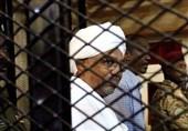 پایان چهارمین جلسه محاکمه عمر البشیر
