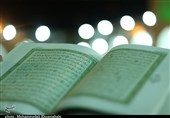 طرح ملی قرآنی صداوسیما شروع شد