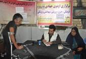 اردوی جهادی درمانی در روستاهای محروم بویراحمد+تصاویر