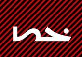 پوستر جدید خانه طراحان به مناسبت ترور شهید محسن فخریزاده+عکس