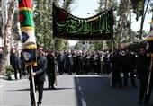 برگزاری مراسم عزاداری اباعبدالله الحسین علیهالسلام در ریاستجمهوری