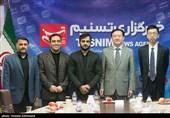 عکس یادگاری مدیران خبرگزاری تسنیم با چانگ هوا سفیر جمهوری خلق چین در تهران