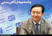 """السفیر الصینی لـ """"تسنیم"""": الصین مستعدة دائماً للعمل مع ایران لتعزیز العلاقة الاستراتیجیة"""