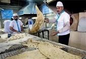 قیمت جدید نان در شهرستان قرچک ابلاغ شد+عکس