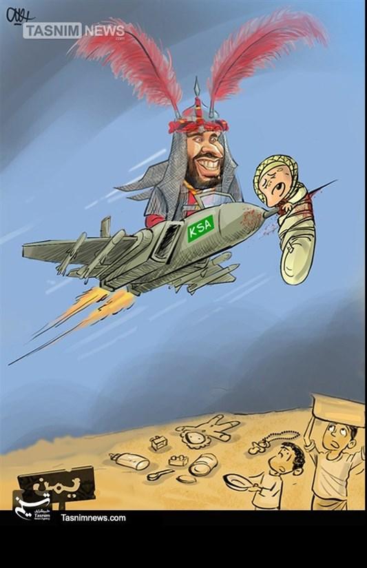 کاریکاتور/ یزید زمان از دید نشریه آمریکایی