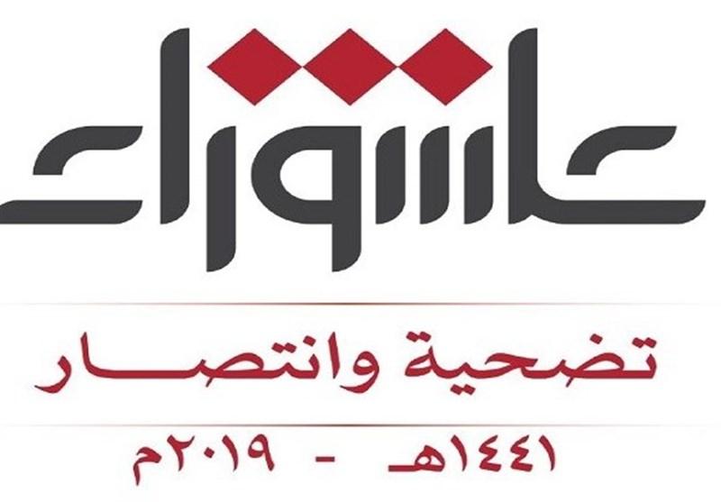 دعوت از یمنیها برای مشارکت گسترده در راهپیماییهای عاشورا