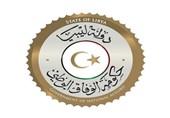 دولت الوفاق لیبی: حملات حفتر به طرابلس جنایت جنگی است