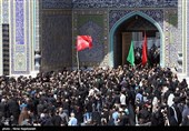Shiite Muslims Commemorate Ashura