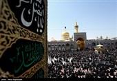 مراسم عزاداری تاسوعای حسینی در مشهد