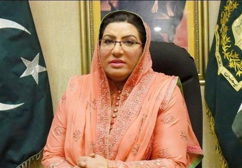پاکستانی قوم اسوۂ شبیری (علیہ السلام) پر عمل پیرا ہے، فردوس عاشق اعوان + سند