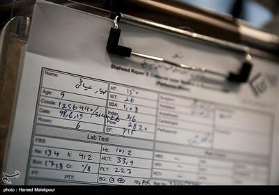 پرونده پزشکی مهیار عیسائی در بیمارستان شهید رجایی تهران