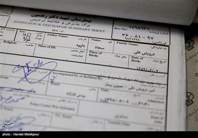 پرونده پزشکی سجاد درویشعلی پسر ٩ ساله یزدی در بیمارستان شهید رهنمون یزد