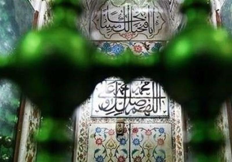 ویژه برنامههای 28صفر در بقاع متبرکه شاخص استان مرکزی برگزار میشود