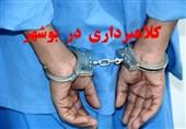کلاهبردارحرفهای خرید و فروش اینترنتی در بوشهر دستگیر شد