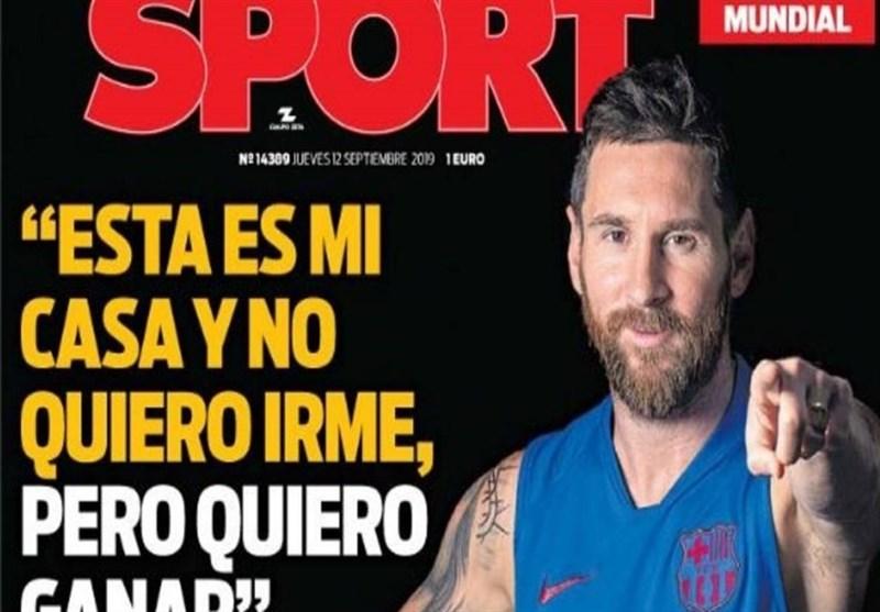 مسی: مطمئن نیستم که بارسلونا تمام تلاشش را برای برگرداندن نیمار انجام داده باشد/ میخواهم بمانم