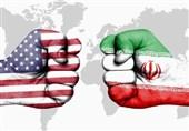 گفتوگو|نتیجه مذاکره مجدد با آمریکاییها اِعمال تحریمهای بیشتر علیه ایران است