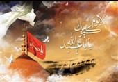 مقاله وقیحانه یک رسانه عربی علیه عاشورای حسینی و پاسخهای کوبنده به آن