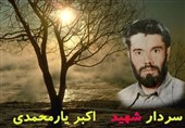 گمنامی «شیخ اکبر» در دارالمجاهدین همدان؛ سرداری که ضدانقلاب برای سرش جایزه تعیین کرد