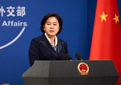 پکن: برخی در غرب نمیخواهند موفقیت و پیشرفت چین را ببینند