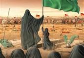 مروری بر پوسترهای عاشورایی دهه اول محرم 1398+عکس