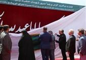 """بزرگترین """"فرش پرچم"""" حرم امام حسین(ع) رونمایی شد+عکس و فیلم"""
