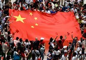 Pro-Beijing Protesters Take to Streets in Hong Kong