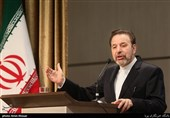 واعظی: جنگ اقتصادی آمریکا نتوانسته روند رو به رشد اقتصاد ایران را متوقف کند