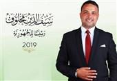 حزب «الکرامه» تونس از ربوده شدن رئیس خود خبر داد