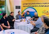 اعلام مصوبات نشست هیئت رئیسه سازمان لیگ فوتسال