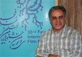 بیش از 2600 فیلم متقاضی حضور در جشنواره بینالمللی رشد