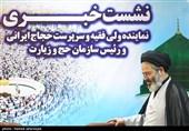 حجت الاسلام سیدعبدالفتاح نواب نماینده ولی فقیه درامورحج