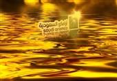 تلاش عربستان برای پنهان کردن تاثیر حملات پهپادی به تاسیاست نفتی خود