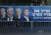گزارش رسانههای اسرائیلی درباره نتایج اولیه انتخابات «کنست»؛ آرای نزدیک «لیکود» و «آبی-سفید»