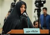 نخستین جلسه رسیدگی به اتهامات شبنم نعمتزاده، دختر وزیر اسبق صنعت، معدن و تجارت