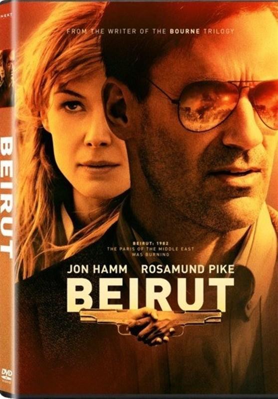 """نگاهی به فیلم """"بیروت""""  سهمِ هالیوود در پروژه معامله قرن"""