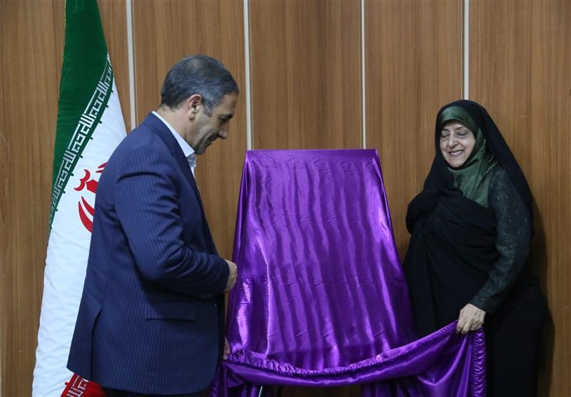 سند ارتقای وضعیت زنان کهگیلویه و بویراحمد با حضور معاون رئیسجمهور رونمایی شد+ تصاویر