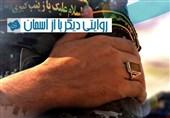 خبرهای کوتاه رادیو و تلویزیون| ماجرای برنامهای که طراح یک عملیات در سوریه شد