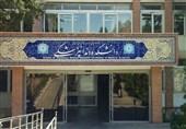 فروش صندلی در دانشکده دندانپزشکی شهیدبهشتی کذب محض است