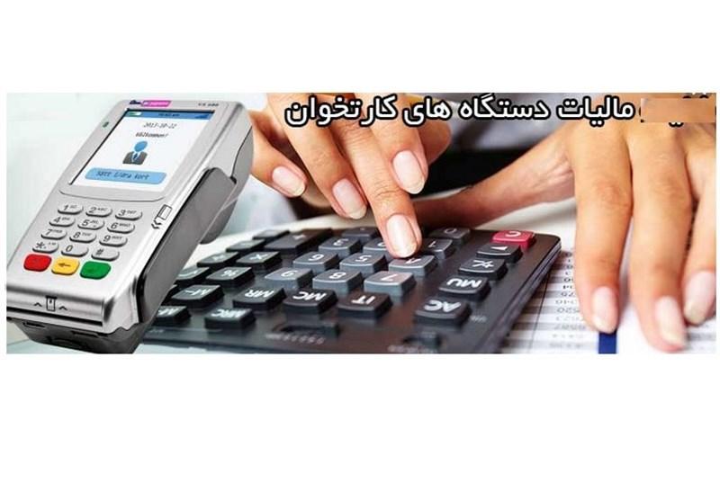 متخلفان مالیاتی نقره داغ میشوند/ جریمه 10 درصدی برای عدم عضویت در سامانه مودیان