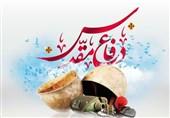 همدان| 100 عنوان برنامه به مناسبت هفته دفاع مقدس در نهاوند برگزار میشود