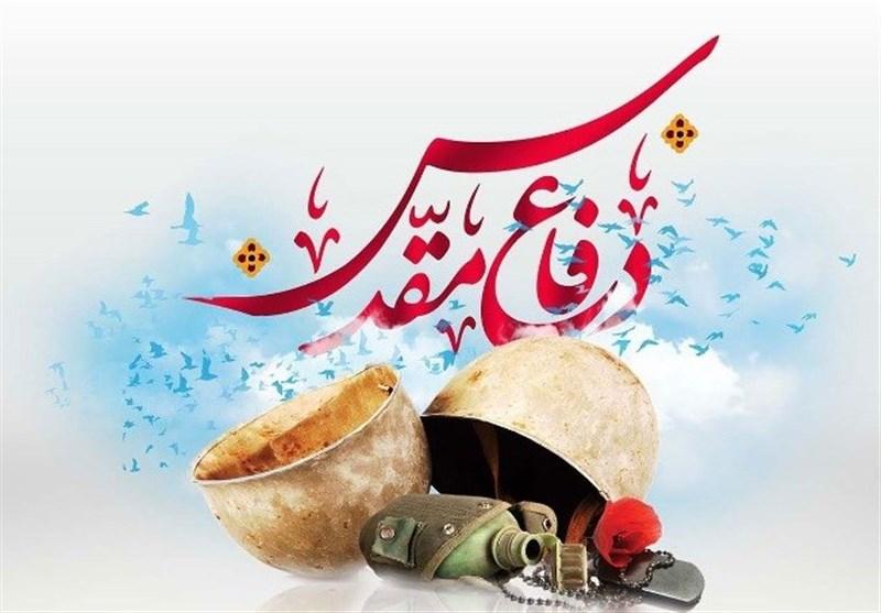 20 برنامه شاخص هفته دفاع مقدس در کرمان برگزار میشود- اخبار کرمان - اخبار  استانها تسنیم - Tasnim
